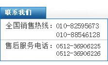 上海一恒科学仪器有限公司