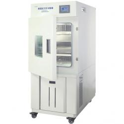 BPHJ-1000A高低温试验箱
