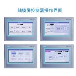 B-UV-II 紫外光耐气候试验箱