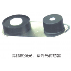 LHH-1000GSP-UV大型药品稳定性试验箱